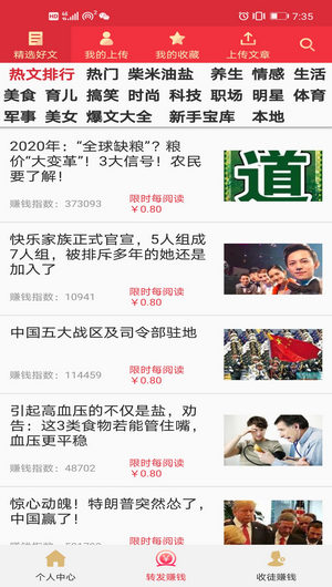 Screenshot_20200412_193527_com.weizhuan.dqx.jpg