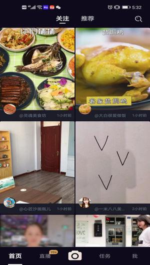 Screenshot_20200416_173239_com.jm.video.jpg