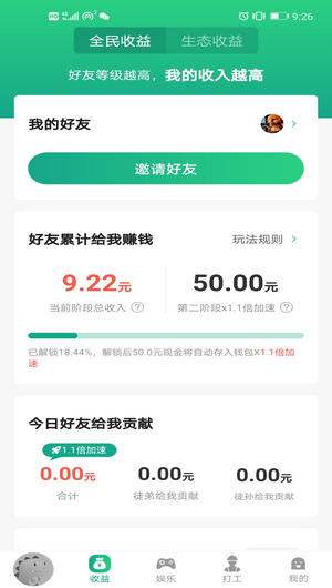 Screenshot_20200421_212607_com.tuoluo.shijie.jpg
