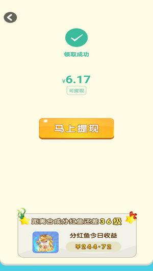 Screenshot_20200423_172044_com.tuoluo.oceanpark.jpg