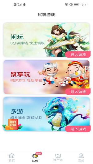 Screenshot_20200505_101158_com.fire.gamecenter.jpg