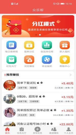 Screenshot_20200512_101823_cn.zhonglebang.vvvvvv..jpg