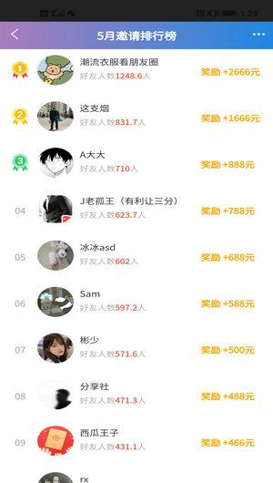 Screenshot_20200513_132950_com.duolazhuan.app.jpg
