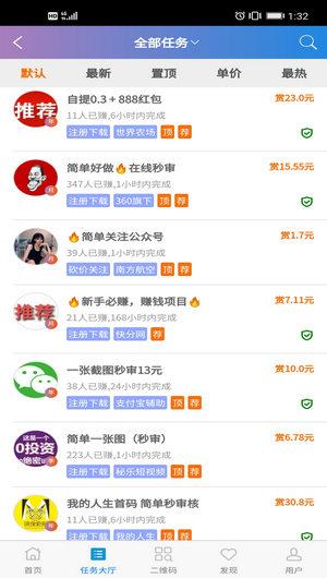 Screenshot_20200513_133226_com.duolazhuan.app.jpg