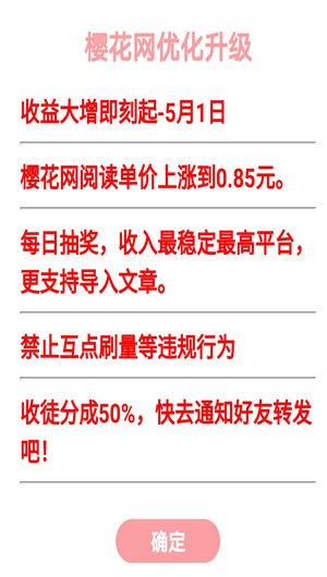 Screenshot_20200429_172037_com.xyun.cherry.jpg