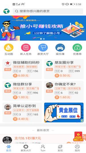 Screenshot_20200625_155858_com.qianzsg1688sq.app.jpg