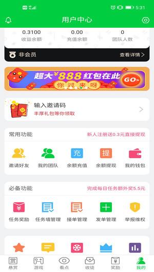 Screenshot_20200628_173126_com.xiaicn.app.jpg