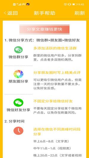 Screenshot_20200706_214512_com.share.share.baihou.jpg