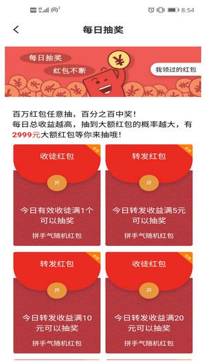 山茶网截图3