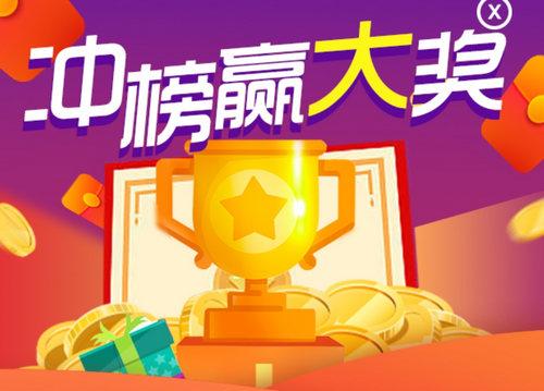 Screenshot_20210327_142920_com.zhiwang.planet.jpg