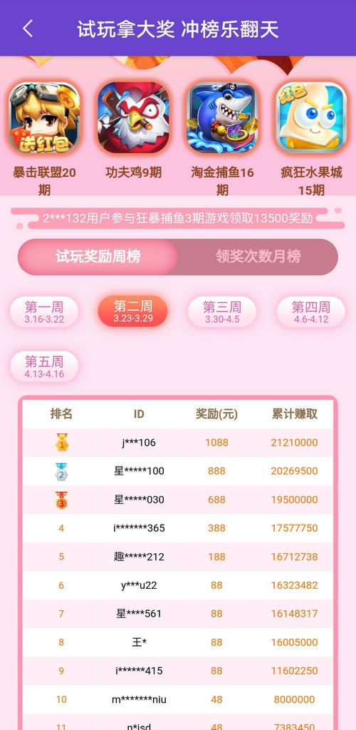 Screenshot_20210327_144042_com.zhiwang.planet.jpg