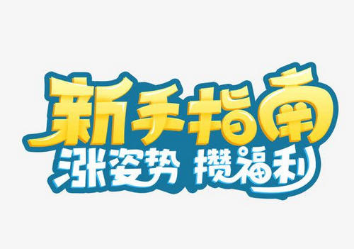 src=http___pic.51yuansu.com_pic3_cover_01_79_06_59668a8f1a088_610.jpg&refer=http___pic.51yuansu.jpg
