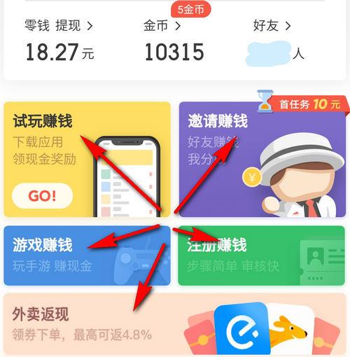 Screenshot_20210401_113659_me.gaoshou.money.jpg
