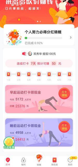 Screenshot_20210416_173917_com.android.packageins.jpg