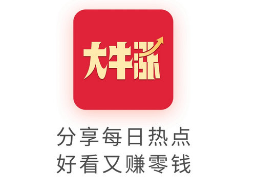 Screenshot_20210418_174710_com.weizhuan.dnz.jpg
