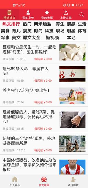 Screenshot_20210418_172741_com.weizhuan.dnz.jpg