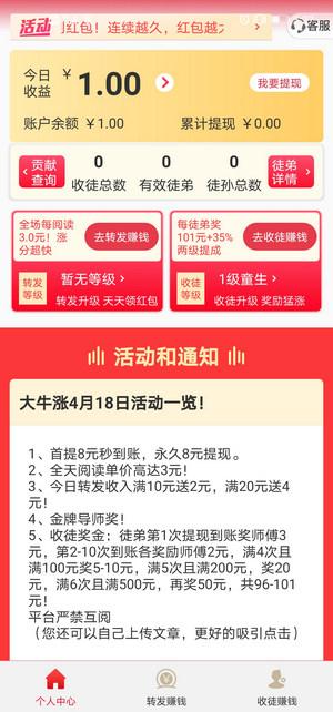 Screenshot_20210418_172737_com.weizhuan.dnz.jpg