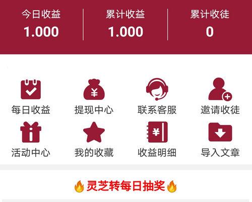 Screenshot_20210420_200043_com.xyun.lingzhi.jpg