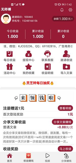 Screenshot_20210420_194234_com.xyun.lingzhi.jpg