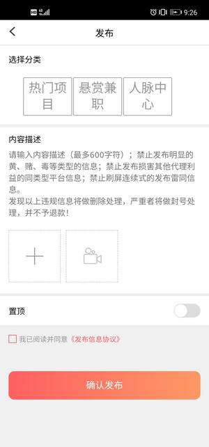Screenshot_20210421_212651_com.u472631889.ids.jpg
