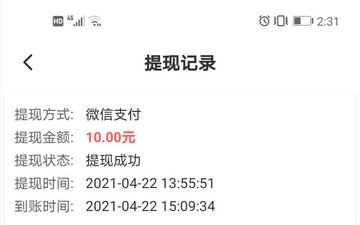 Screenshot_20210505_143138.jpg