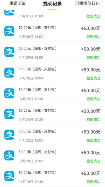 Screenshot_20210514_180918_com.xzzq.xiaozhuo.jpg