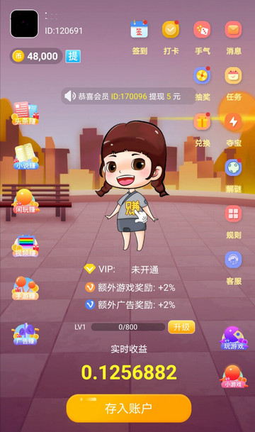 Screenshot_20210515_202005.jpg