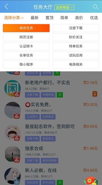 Screenshot_20210516_150021_com.quxianzhuan.wap.jpg