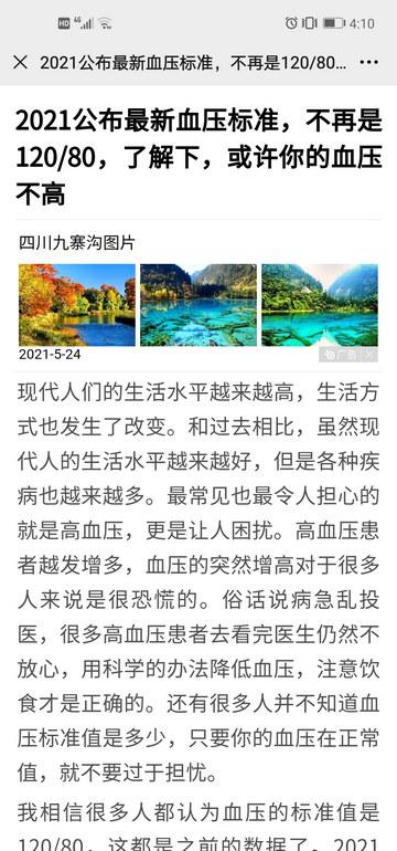 Screenshot_20210524_161054_com.tencent.mm.jpg