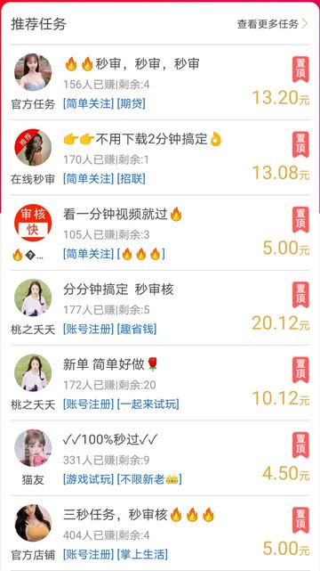 Screenshot_20210526_160536_com.tongyi.jijimao.jpg