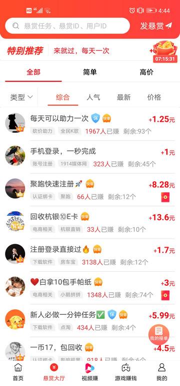 Screenshot_20210528_164429_com.jiutao.android.jiu.jpg