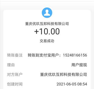 Screenshot_20210605_085501.jpg