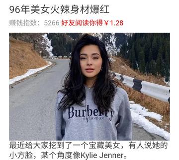 Screenshot_20210605_144844_com.weizhuan.hjz.jpg