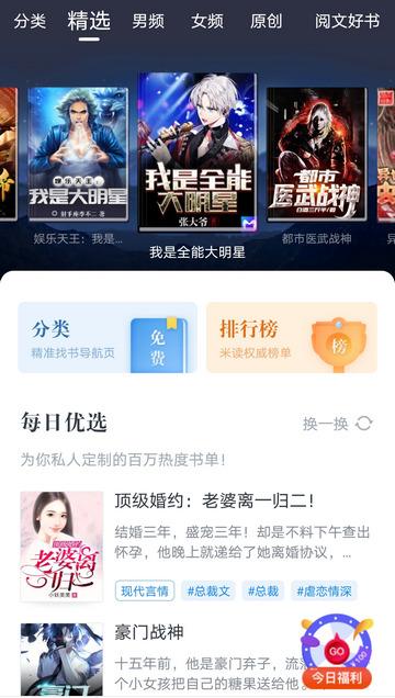 Screenshot_20210607_151520_com.lechuan.mdwz.jpg