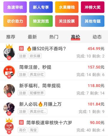 Screenshot_20210609_150438_com.hunanyihong.htk.jpg