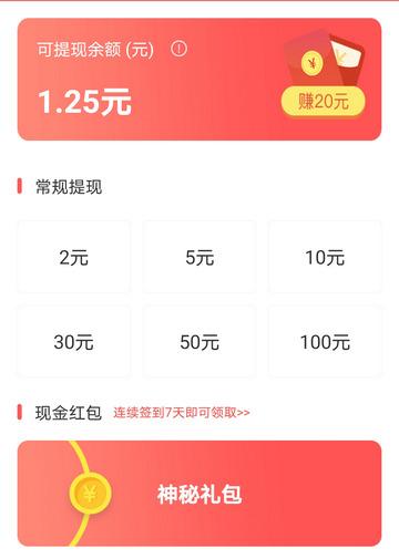 Screenshot_20210609_152828_com.hunanyihong.htk.jpg