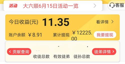 Screenshot_20210615_153213.jpg