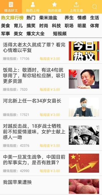 Screenshot_20210615_154807_com.weizhuan.dls.jpg