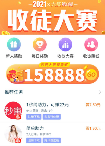 Screenshot_20210629_203051_com.quxianzhuan.wap.jpg