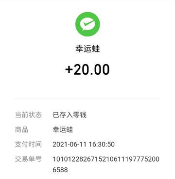 Screenshot_20210629_213939_com.tencent.mm.jpg