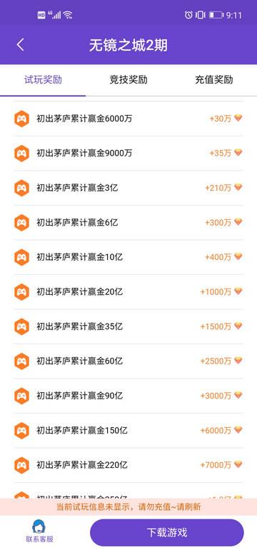 Screenshot_20210630_211110_com.zhiwang.planet.jpg