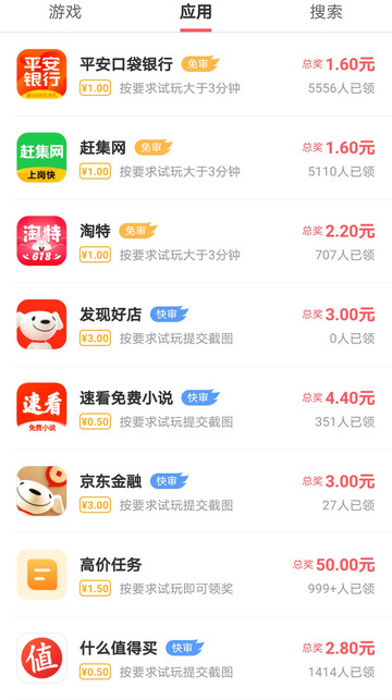 Screenshot_20210701_202718_com.app.miaoaiwan.jpg