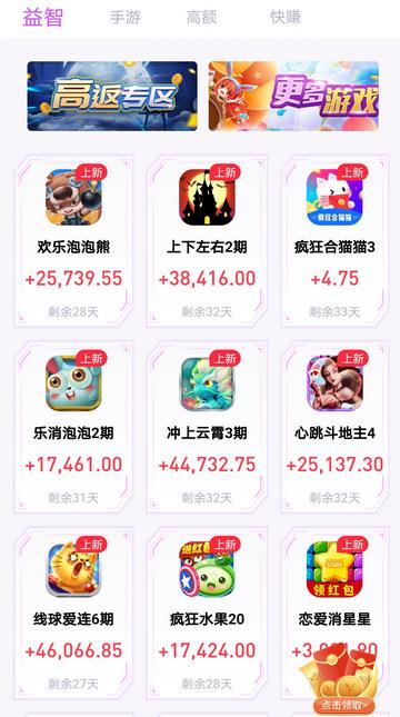 Screenshot_20210701_215140_com.zhiwang.planet.jpg