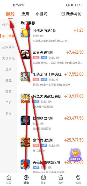 Screenshot_20210730_211535_com.zhangy.cdy.jpg