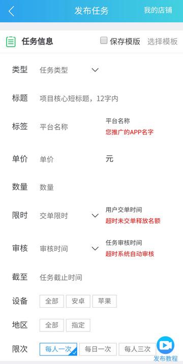 Screenshot_20210814_204955_com.quxianzhuan.wap.jpg