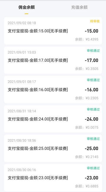 Screenshot_20210902_083453_me.tx_.miaodan.jpg