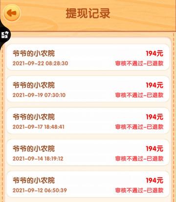 Screenshot_20210923_204809.jpg