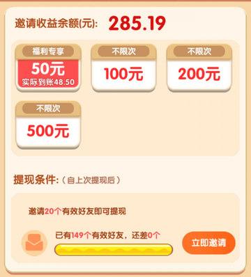 Screenshot_20210923_205317_com.yc.yydxny.jpg