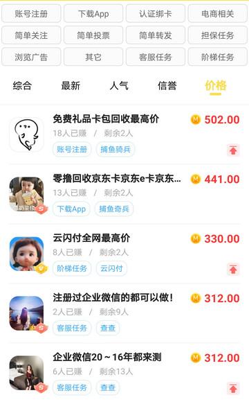 Screenshot_20210920_083955_me.tx_.miaodan.jpg
