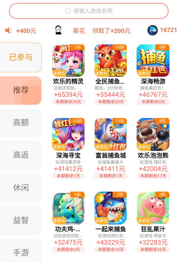 Screenshot_20210927_213222_cn.hlshiwan.jpg
